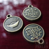 """Pendentif chinois rond """"Richesse"""""""