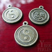 "Pendentif chinois rond ""Yin-Yang"""